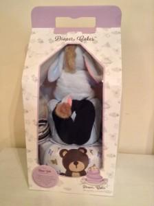 Diaper Cake Baby Gift Boy Freddie 4