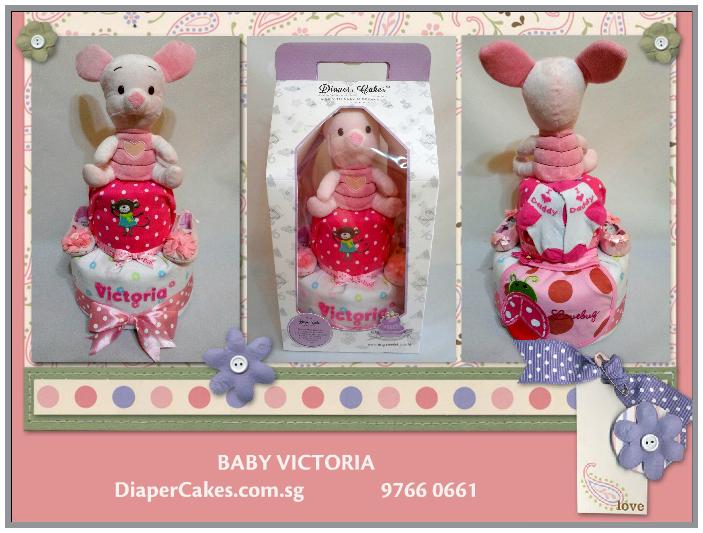 2-Tier Diaper Cake Pigglet Baby Victoria