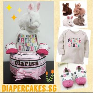 Baby Clariss 2 Tier Diaper Cake